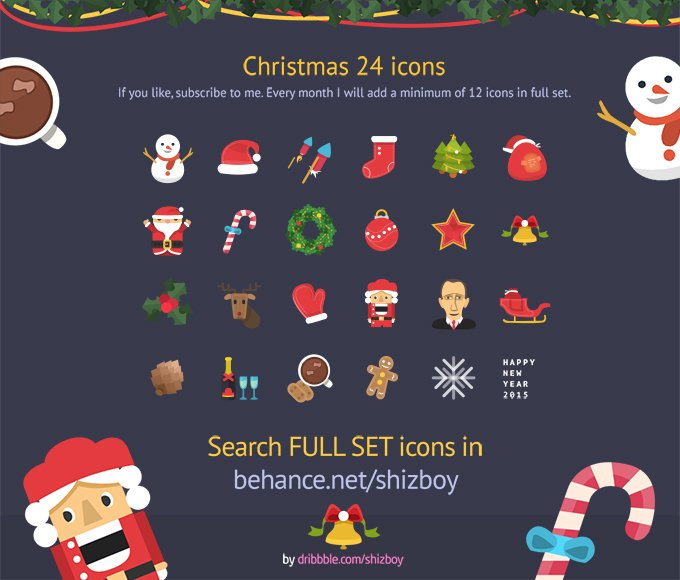 Christmas New Year Free Icons 24